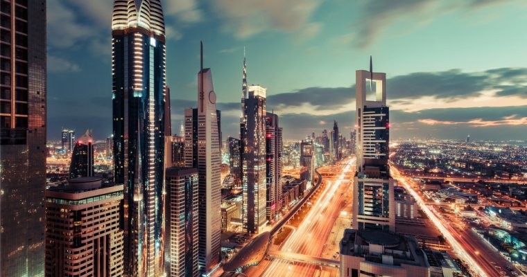 Dubai Govt integrates Blockchain Technology into DubaiPay