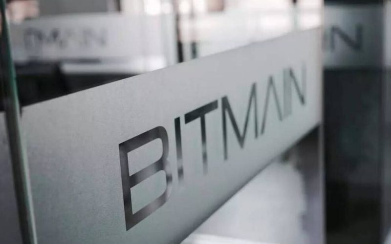 Crypto Mining Giant Bitmain acquires Bitcoin Cash Wallet