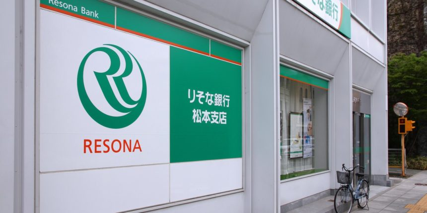 Japan's Resona Bank Abandons work with Ripple-Based Payment App MoneyTap